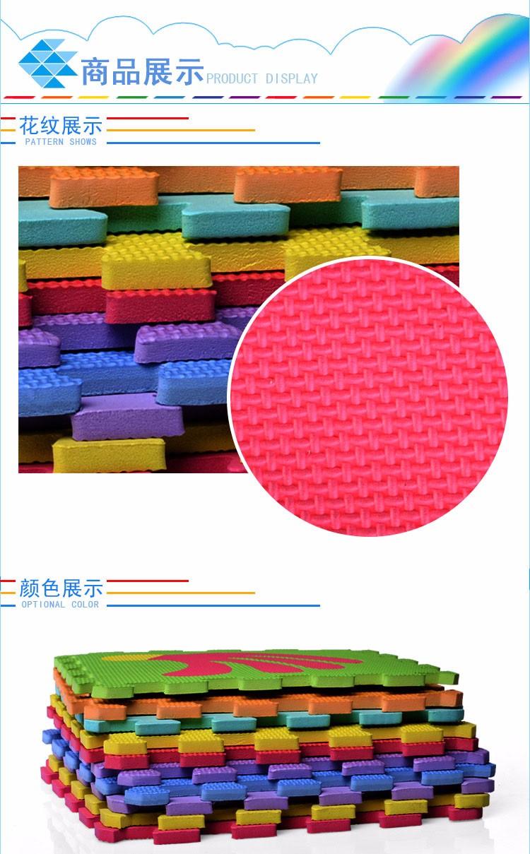 10pcs/set 30*30cm Puzzle Carpet Baby Play Mat Floor Puzzle Mat EVA  Childrenu0027s Foam Carpet Mosaic Floor Developing Crawling Rugs   Us150