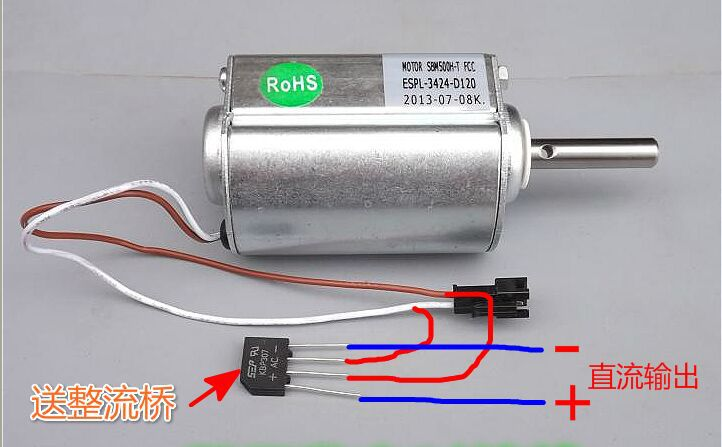 90w Diy Dc 120v Power Motor Generators For Wind Turbines