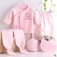 0-6 months 5 piece cartoon printing newborn baby clothing set 100% cotton material 4 colors choice roupas infantis menino BC3329(China (Mainland))