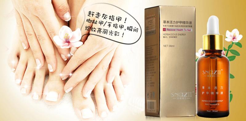 Hot sale 1pcs Fungal Nail Treatment Essence Nail and Foot Whitening Toe Nail Fungus Removal Feet
