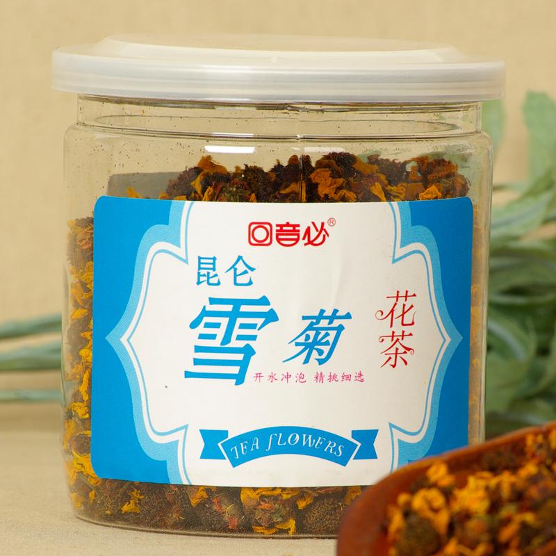 Травяной чай Yinbi , 40 чай bebivita травяной чай для кормящих матерей 1 г х 20 пак