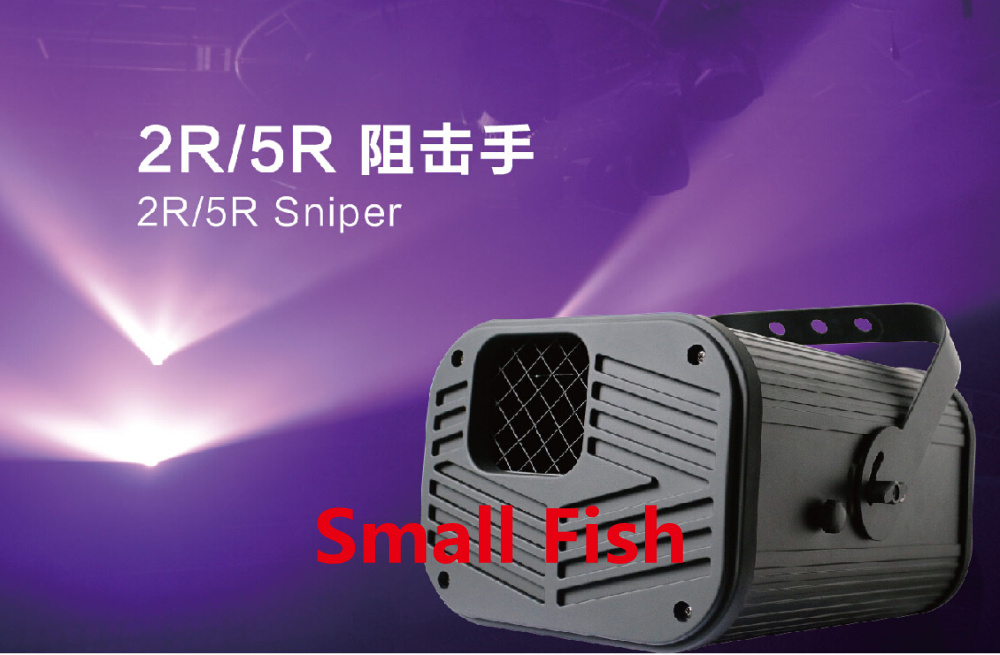 Free Shipping 2015 New Elation Sniper 2R 132W Strobe Disco Light Moving Head Wash Spot Stage DJ DMX Lighting 1W laser lights(China (Mainland))