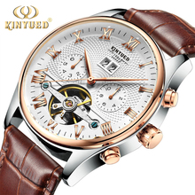 2017 Kinyued Skeleton Tourbillon Mechanical Watch Automatic Men Classic Rose Gold Leather Mechanical Wrist Watches Reloj Hombre(China (Mainland))