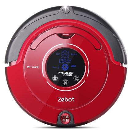 freeshipping sweeping robot vacuum cleaner sweeper intelligent automatic charging houshold mopping slim timing z320 24W 14.4V(China (Mainland))