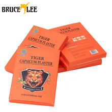 50 Pcs/5 Boxes Porous Tiger Capsicum Plaster for Back Pain Sciatica Topical Pain Reliever Health Care Product Body Massage