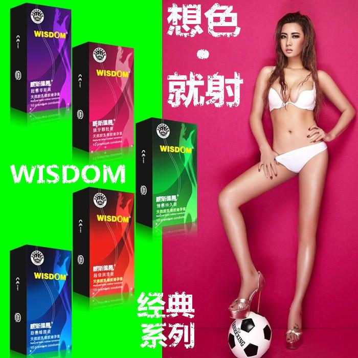 2015 natural latex condom,10 pieces male condoms,penis extension, condoms for men(China (Mainland))