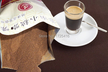 2015 New Yunnan 227 grams of pure black coffee instant sugar free milk drink a good