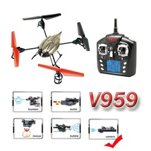 New 2015 Novelty Kids Electric Toys RC UFO RC Flight Simulator 4CH Remote Control Quadrocopter with Camera(China (Mainland))