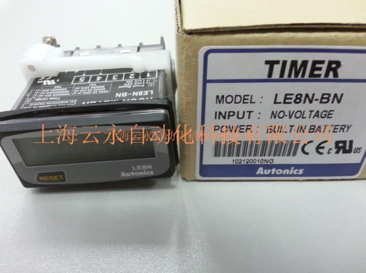 LE8N-BN Autonics timer<br><br>Aliexpress
