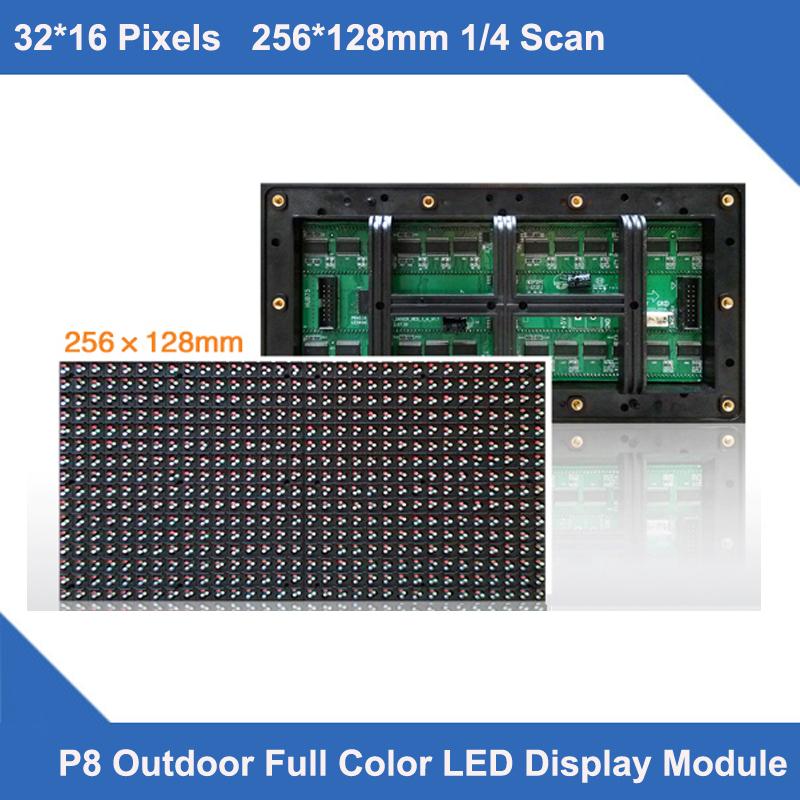 P8 Outdoor led display panel 256*128 pixels 32*16 dots 1/4 scan DIP high Brightness(China (Mainland))