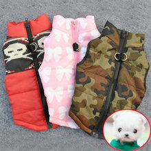 Winter Warm Pet Dog Clothes Vest Harness Puppy Coat Jacket Apparel 6 Color Large(China (Mainland))