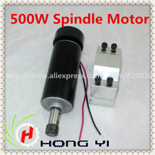 Top 500W ER11 collet 52mm diameter DC 0-100 CNC Carving Milling Air cold Spindle Motor For Engraving runout less than 0.01 mm(China (Mainland))