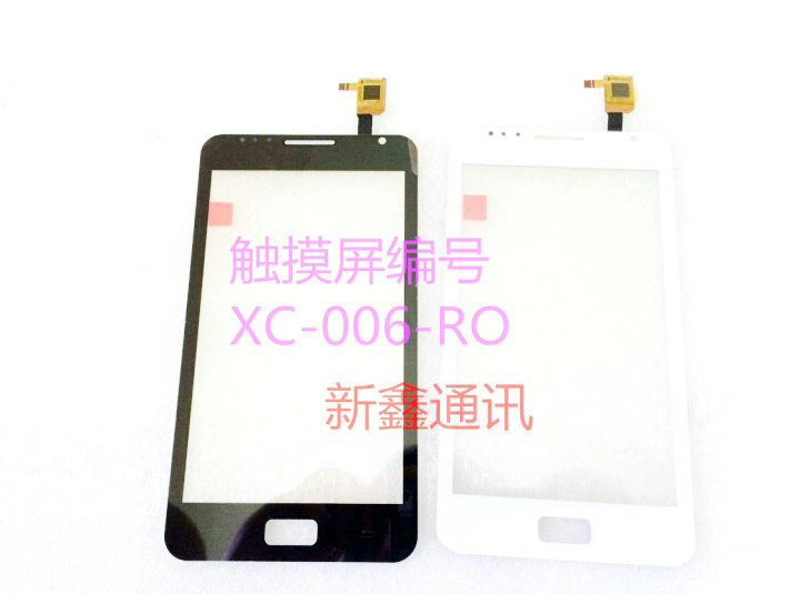 external touch screen display Capacitive Glass Panel XC-006-R0 for chinese MTK android phone N7102 i9220