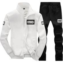 Tracksuit Men Sweat Sport Suit Brand Hoodies Men Sportswear Hip Hop Sweatshirt Men Jogging Suits For Men Moletom Masculino 4XL(China (Mainland))