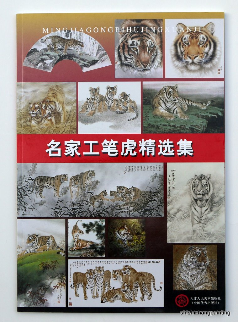 Chinese gongbi painting book Tiger album by master tattoo art meticulous brush<br><br>Aliexpress