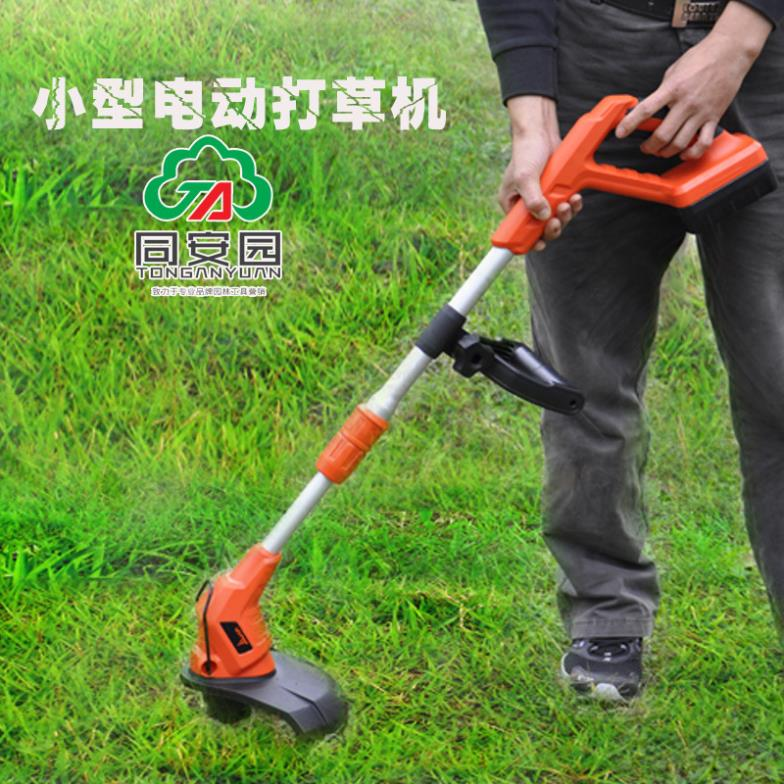 Tongan Park, home charging small electric grass trimmer lawn mower machine easy to operate(China (Mainland))