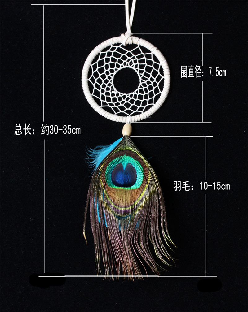 2017 Fashion Christmas gift Hot Indian peacock Dreamcatcher Wind Chimes Indian Style Natural Feather Pendant Dream Catcher Gift(China (Mainland))