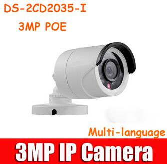 Здесь можно купить  Hikvision DS-2CD2035-I Multi-language 3.0MP Bullet outdoor IP Camera to replace 1080P POE Waterproof Network Camera V5.3.3   Безопасность и защита