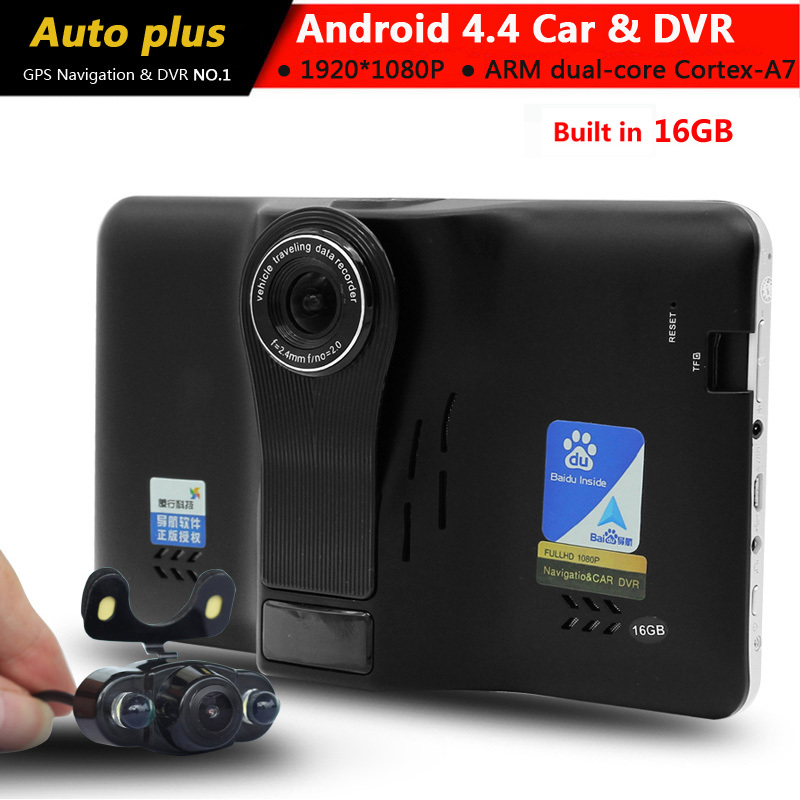"New 7"" Car GPS Navigation Android 4.4 navigator Rear view auto Car DVR detector AVIN Built in 16GB Navitel/Europe vehicle gps(China (Mainland))"