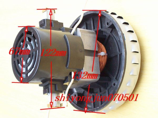 Household commercial wet and dry vacuum cleaner motor 1400W or 1200W(China (Mainland))