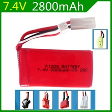 Buy 7.4V 2800mAh lithium polymer Lipo Battery Huanqi 955 Huanqi 948 Feilun FT009 2.4G Remote control speed boat 2S Lipo battery for $15.06 in AliExpress store