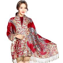 Cachecol Feminino Dots Seconds Kill Fashion Style Hijab Arabic Scarfs New Korean Winter Warm Scarves Women Shawl Free Shipping(China (Mainland))
