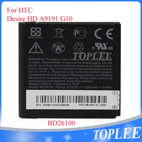 free shippng Battery BD26100/BA S470 1230mAh for HTC INSPIRE 4G T8788 Desire HD G10 ACE A9191 A9191 A9192 Mobile Phone Battery(China (Mainland))