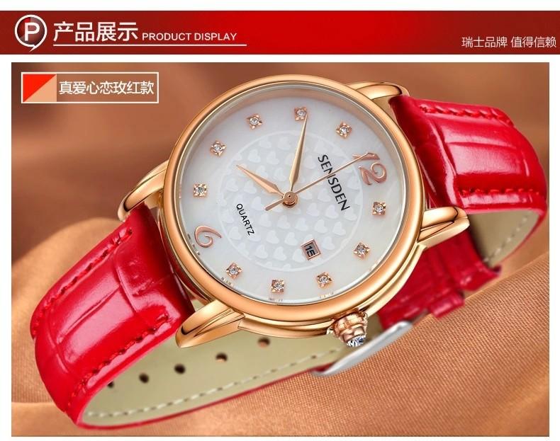 Швейцарские кварцевые женские часы фото