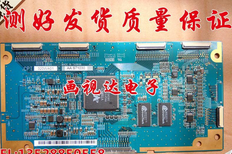 32ta1600 logic board cpt 320wa01c aa screen claa320wa01(China (Mainland))