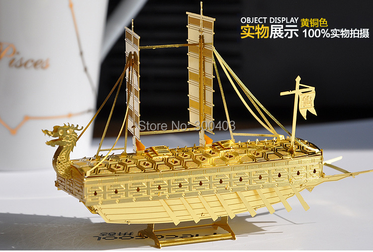 Metal DIY craft 3D Dragon Boat Turtle Ship assembly Model building Puzzle kits toys home artwork funny best gifts presents(China (Mainland))