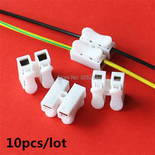 10x 2 Pin Quick Connect Spring Connector LED Strip Light Wire Terminal Connector No Welding&Screw Cable Clamp Terminals HY533*10(Hong Kong)