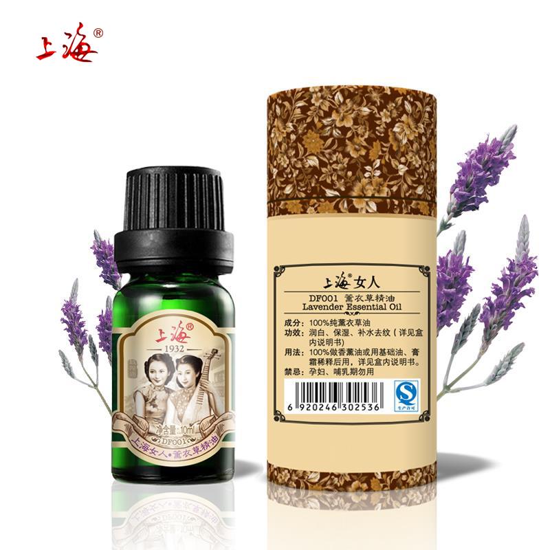 эфирные масла для улучшения сна Японии