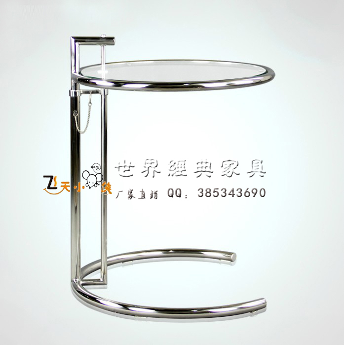 Creative personality round glass coffee a few small coffee table lift regulatory(China (Mainland))