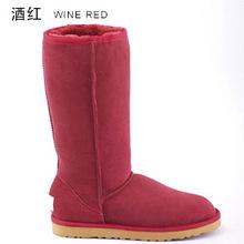 INOE altos cargadores de la nieve para las mujeres zapatos de invierno de piel de oveja de cuero de gamuza las chicas altas botas altas de invierno de lana forrada de piel grande marrón negro(China (Mainland))