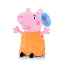 30 cm pijama Peppa George Peppa Pig Brinquedos de Pelúcia Boneca Animal de Pelúcia Brinquedo de pelúcia Para O Miúdo Bonito do Kawaii Brinquedos brinquedo presente(China)
