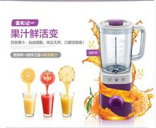 Bear bear JBQ A15B1 cooking machine multi function mixer meat grinder home electric grinding soybean milk