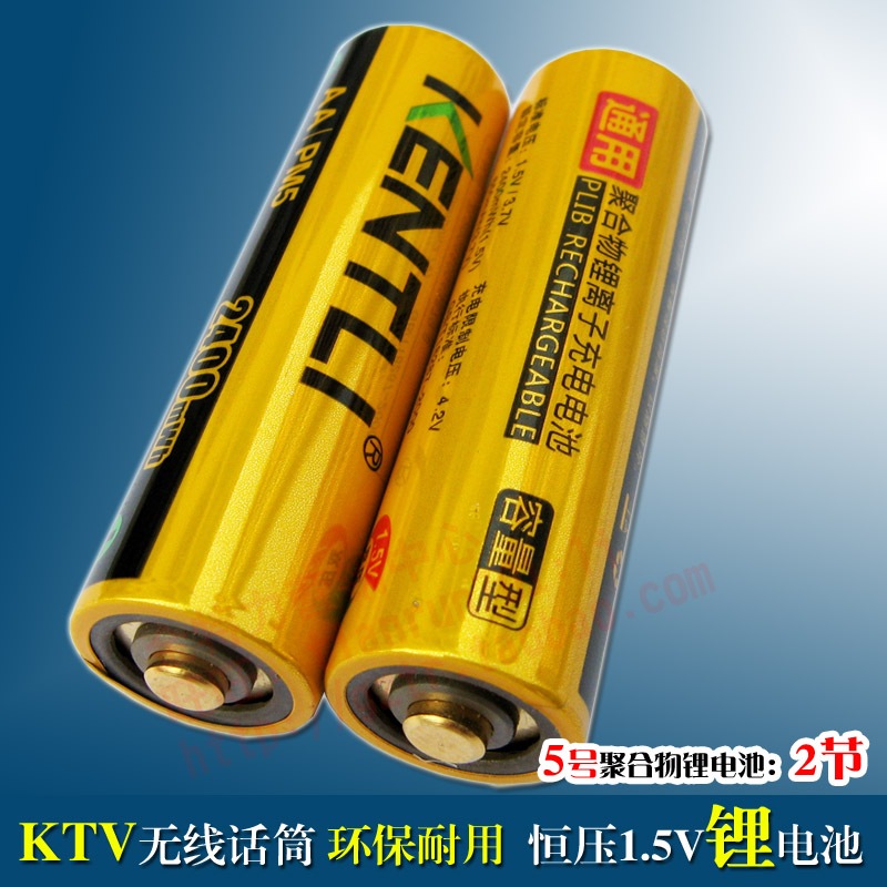 buy rechargeable lithium battery on. Black Bedroom Furniture Sets. Home Design Ideas