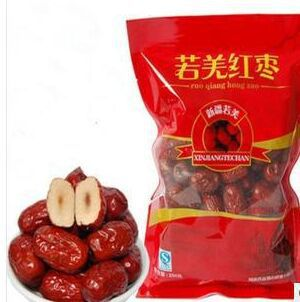 250gX2 bags Xinjiang dried dates special grade original dates red jujube organic Chinese specialties delicious foods(China (Mainland))