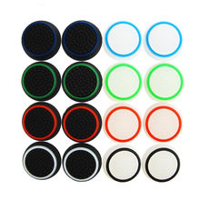 Colorful Silicone Analog Thumbstick Caps for Sony PS4 Joystick Caps for Dualshock 4 Controller Game Accessories
