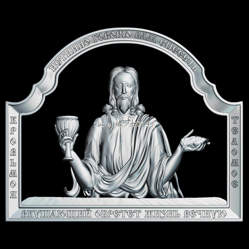 High quality new 3d model for cnc christ pantocrator 3d carved lab techniqueskilauea mount etna mount yasur mount nyiragongo and nyamuragira piton de la fournaise erta ale fandeluxe Choice Image