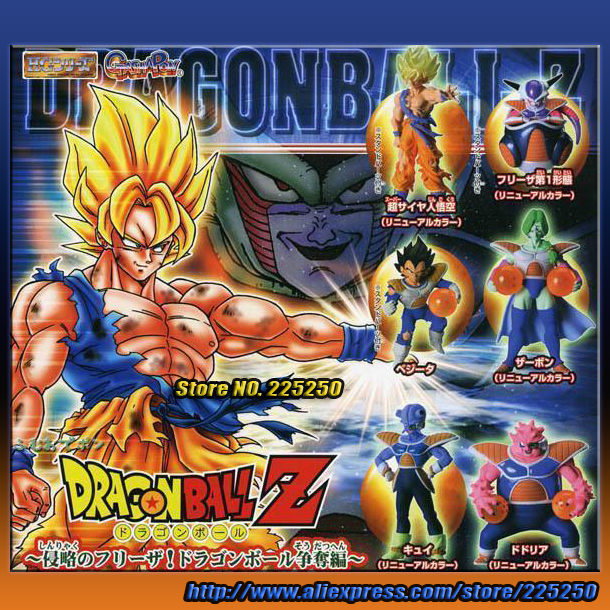 Japanese Anime DRAGONBALL Dragon Ball Z/Kai Original BANDAI Gashapon PVC Toys Action Figure HG SP 1 Full set - DRAGON BALL Store store