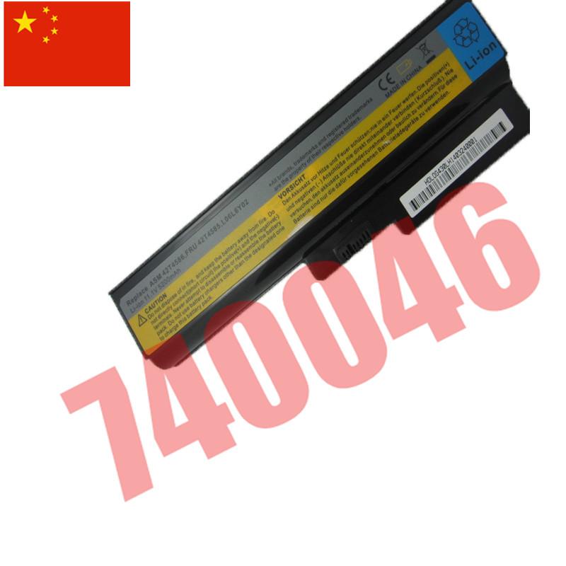 Laptop Battery for IBM Lenovo 3000 G455 For Lenovo N500 G550 IdeaPad G430 V460 Z360 B460 V460D L08S6Y02 L08S6D02 L08S6C02(China (Mainland))