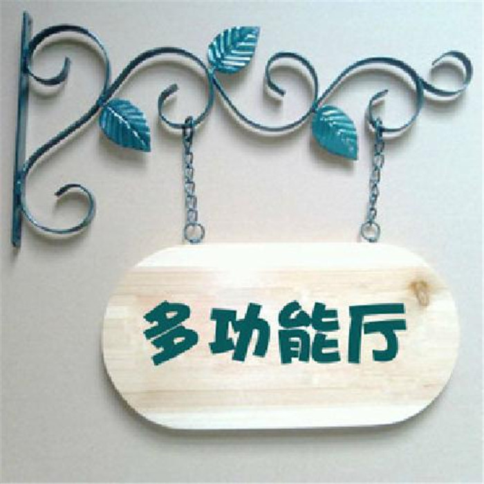 Iron house listed decorative billboards school class license tag numbers listed cute child wooden signboard<br><br>Aliexpress