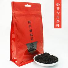 Assam tea tea Black Tea free sample tea shop Coffee hall special red tea tea raw material