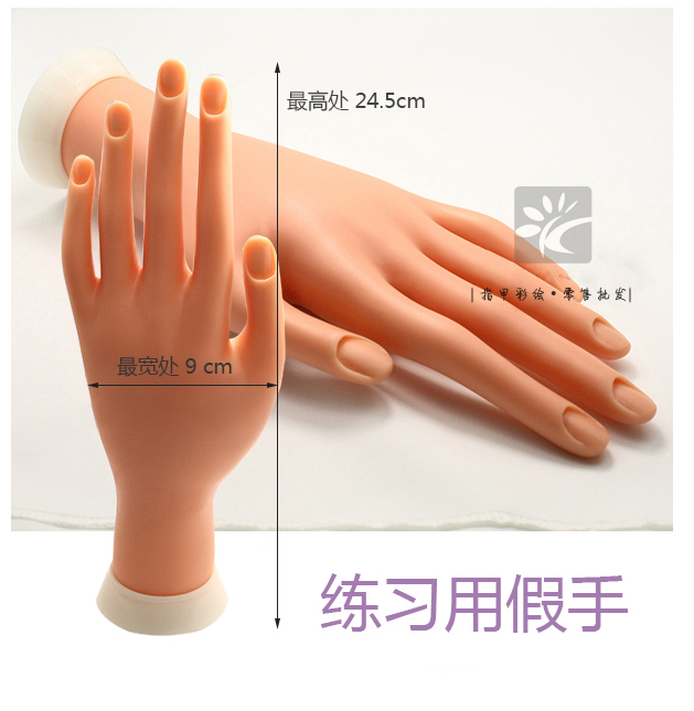 2015 Professional Nail Art Practice Hand, Soft Training Display Model Hands,Super Flexible Human Fingers For Personal & Salon(China (Mainland))