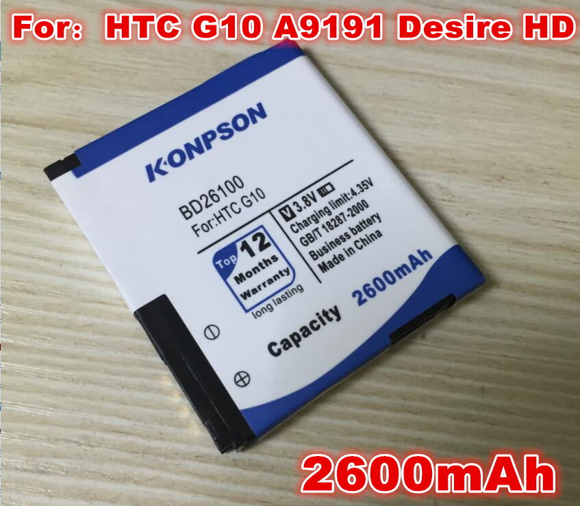 2600mAh BD26100 battery Use for HTC G10 A9191 Desire HD Surround T8788 T9188 T9199 Tianxi HuaShan myTouch HD(China (Mainland))