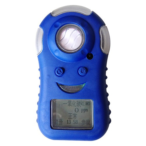 HFP - 1201 portable toxic gas detector(China (Mainland))
