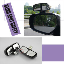 Right/Left Side Rear View Blind Spot Mirror Wide Angle Auxiliary Mirror Universal adjustable mirror(China (Mainland))