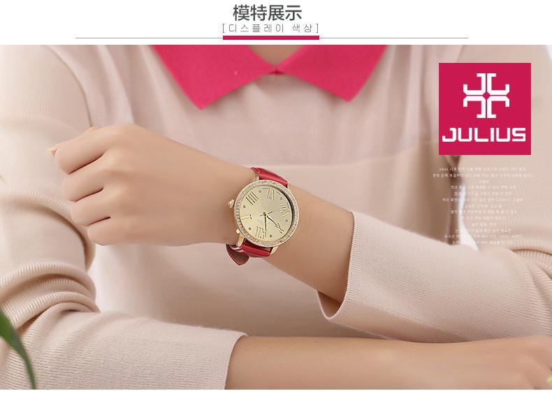 Diamond Cut Julius Lady Women's Watch Japan Quartz Hours Clock Fashion Dress Bracelet Large Leather Girl Christmas Gift Box 775