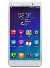 In stock Original Lenovo A5800D 5.5 inch 854x480 512MB/1G RAM 4/8GB ROM MT6732m Quad Core 1.3GHz 2250mAh 5.0MP Mobile phone(Hong Kong)